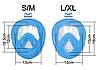 Полнолицевая панорамная маска для плавания RoundTech (S/M) с креплением для камеры, фото 5