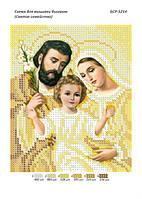 Схема для вышивки бисером икона Святое Сеейство (золото)