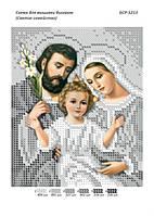 Схема для вышивки бисером икона Святое Сеейство (серебро)