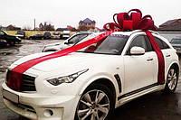 Подарочная упаковка автомобиля, бант на машину, украшение машины