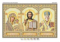Схема для вышивки бисером икона типтих иконостас (золото)