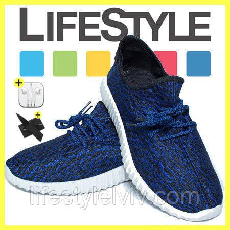 Стильные кроссовки Adidas Yeezy Boost 350 (35-41 размер) + 2 Подарка Синий (36-41 р.)