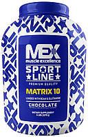 Протеин MEX Nutrition Matrix 10 2,27 кг