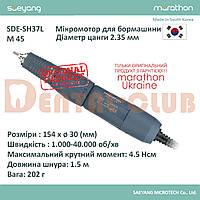 РУЧКА - НАКОНЕЧНИК МІКРОМОТОР SDE-SH37L M45 40000 ОБ/ХВ, 4,5 Н/СМ MARATHON UKRAINE (ОРИГІНАЛ)