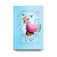 Книга для читання Попелюшка Мрійлива принцеса Disney , фото 1