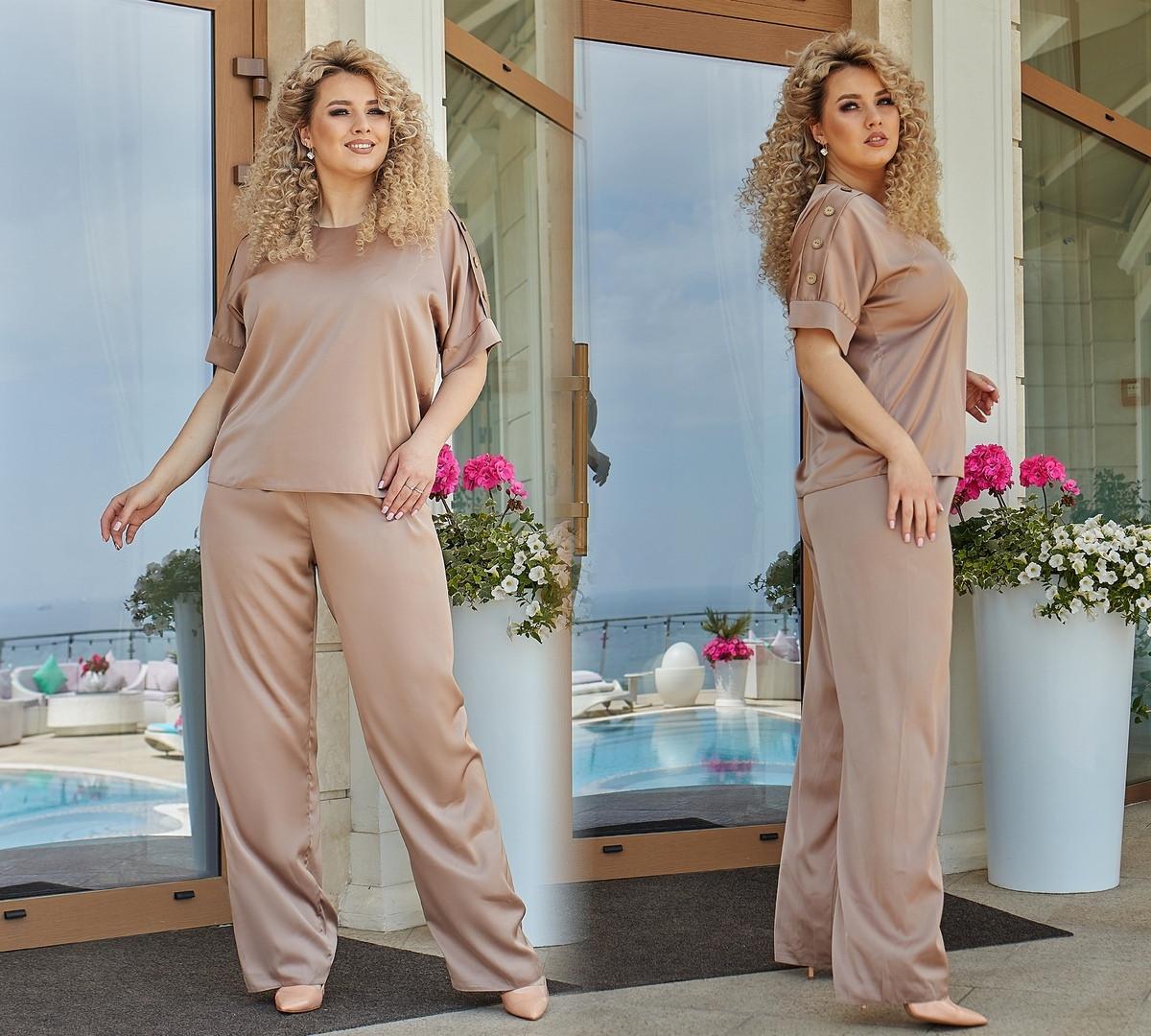 Костюм женский летний шелк блуза с брюками большие размеры