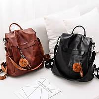 Женский рюкзак сумка с брелком