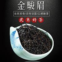 Красный чай ЦЦМ (Цзинь Цзюнь Мэй)