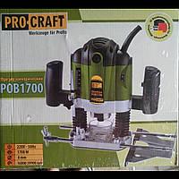 Фрезер Электрический ProCraft POB1700 + набор ФРЕЗ 12шт