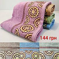 Полотенце махровое банное с рисунком