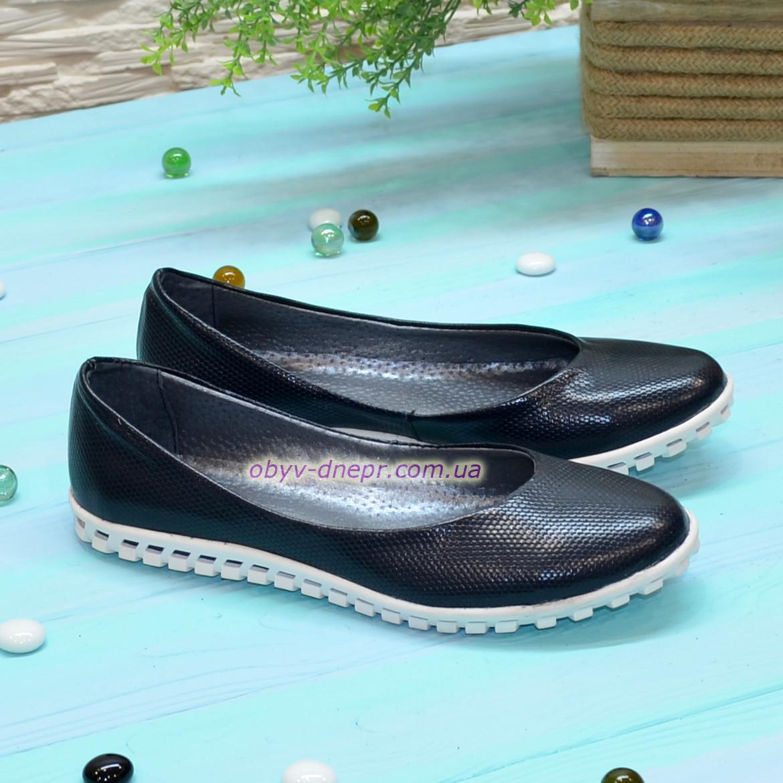 Туфли  женские кожаные на низком ходу, цвет синий