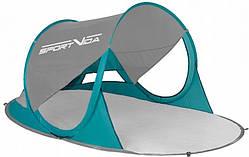 Пляжный тент-палатка для защиты от солнечных лучей и  SportVida 190 x 120 см, цвет - серый-бирюзовый