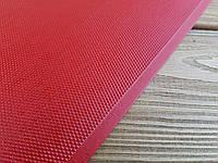 Профилактика полиуретановая SELECT MONO Италия на тканевой основе 500*200*1,2мм цвет темно-красный
