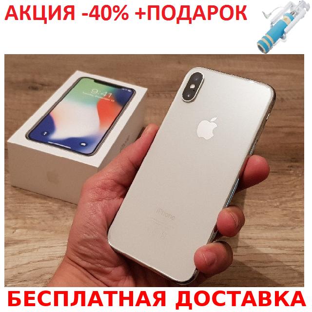 Мобильный телефон Apple iPhone X 256GB 5.8 дюйма качественная реплика + монопод для селфи
