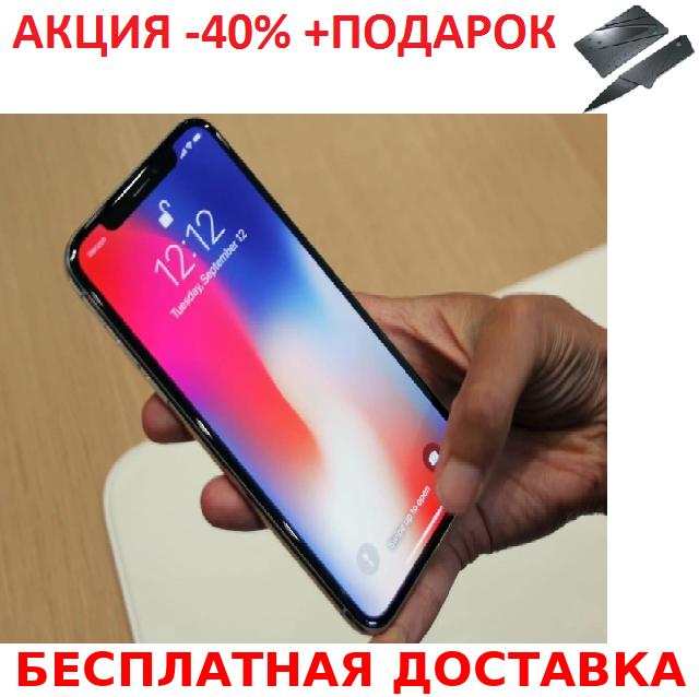 Мобильный телефон Apple iPhone X 256GB 5.8 дюйма качественная реплика + нож- визитка