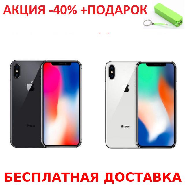 Мобильный телефон Apple iPhone X 256GB 5.8 дюйма качественная реплика + повербанк 2600 mAh