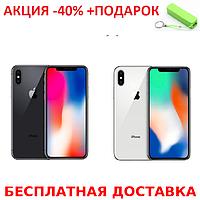 Мобильный телефон Apple iPhone X 256GB 5.8 дюйма качественная реплика + повербанк 2600 mAh, фото 1