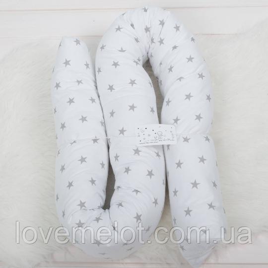 """Подушка для беременных и кормящих и защита в кроватку в """"серые звезды"""""""