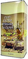 Масло оливковое Vesuvio G.I.R. Extra Vergine 5л.