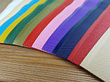 Профілактика поліуретанова SELECT MONO Італія на тканинній основі 500*200*1,2 мм колір темно-синій 4656, фото 4
