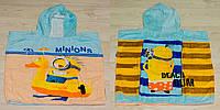 Пляжное полотенце пончо детское миньоны
