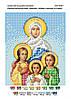 Схема для вышивки бисером икона Вера, Надежда, Любовь