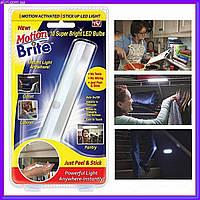 Светильник светодиодныйMotion Brite с датчиком движения