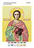 Схема для вишивки бісером ікона Св. Пантелеймон