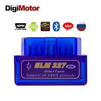 Автомобільний сканер Elm 327 v1.5 OBD2 Bluetooth Автосканер, фото 1