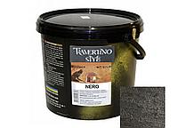 Декоративная штукатурка Travertino Nero Эльф 15кг (Черный)