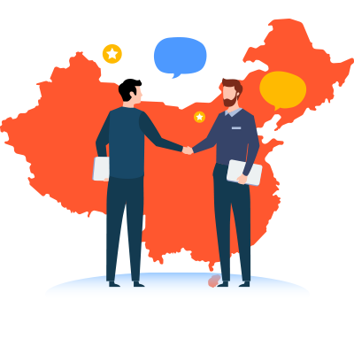 Организуем бизнес с Китаем