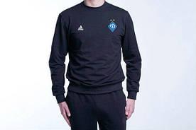 Спортивний костюм Динамо