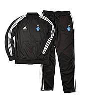 340e7f04 Спортивные костюмы Динамо в Украине. Сравнить цены, купить ...
