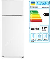 Двухкамерный холодильник Grunhelm GRW-143DD
