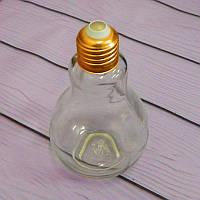 """Небольшая стеклянная баночка """"Лампочка"""", 140мм"""