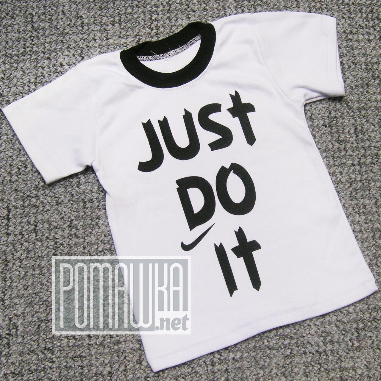 Детская футболка для мальчика р. 92-98 1-2 года мальчику ткань ИНТЕРЛОК 100% хлопок ТМ Ромашка 3109 Белый