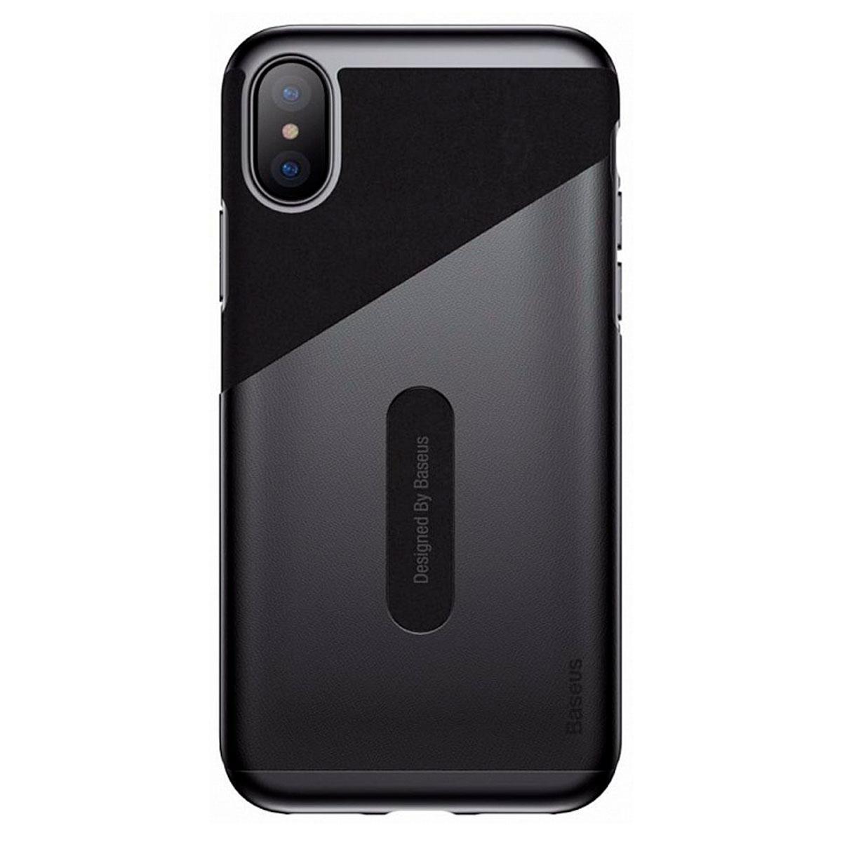 Силиконовый чехол Baseus Card Pocket на iPhone X Черный (WIAPIPHX-KA01)