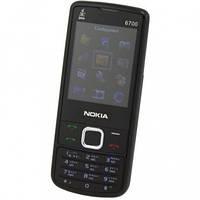 Мобильный телефон Nokia 6700 Hope Black