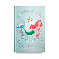 Книга для читання Русалонька Аріель Допитлива принцеса Disney