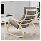 IKEA POANG Кресло-качалка, березовый шпон, лизированы серый  (292.444.13), фото 3