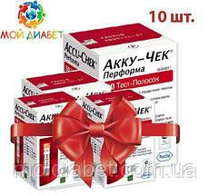 Тест-смужки Accu-Chek Performa 100 шт. 10 упаковок
