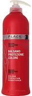 Бальзам-кондиционер для защиты цвета с экстрактом подсолнечника Colour Protection Conditioner Black Professional, 500 мл