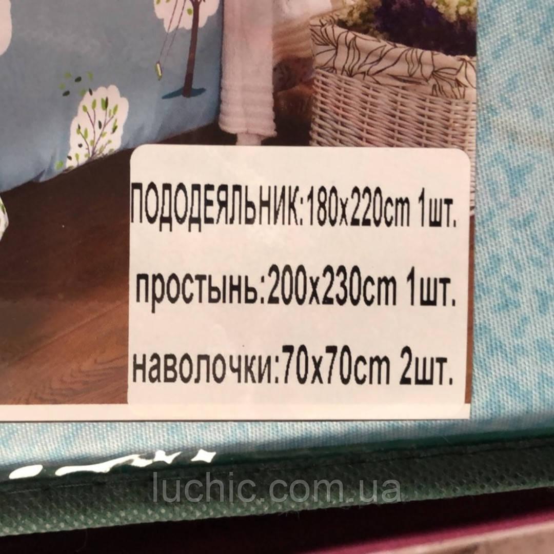 Постельное белье VERSACE 2х спальный  180х230 Фланель расцветки в ассортименте