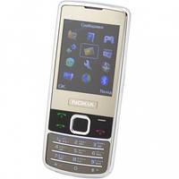 Мобильный телефон Nokia 6700 Hope Silver