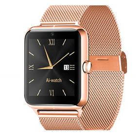 Умные часы UWatch 5049 Golden