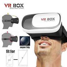 Очки виртуальной реальности для смартфона VR BOX с пультом дистанционного управления VR-очки, фото 3