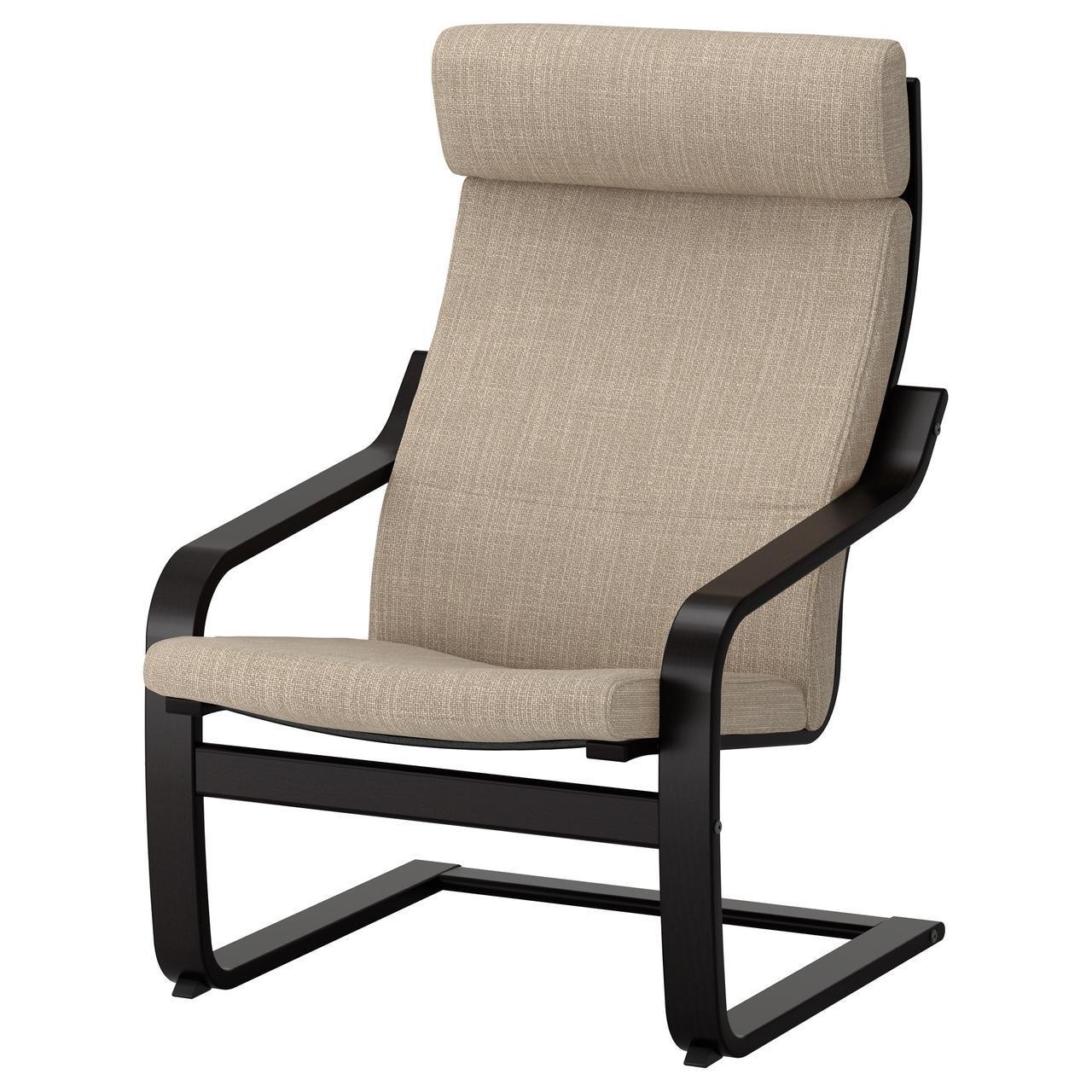 IKEA POANG Кресло, черно-коричневый, Hillared бежевый  (691.977.54)