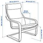 IKEA POANG Кресло, черно-коричневый, Hillared бежевый  (691.977.54), фото 6