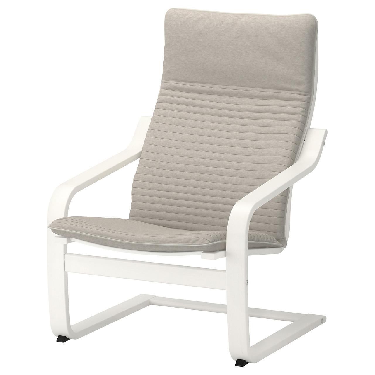 IKEA POANG Кресло, белое, Книса светло-бежевый  (392.408.05)