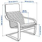 IKEA POANG Кресло, белое, Книса светло-бежевый  (392.408.05), фото 6